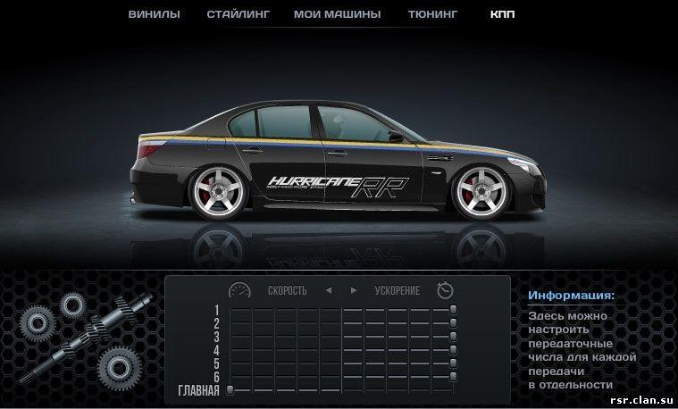 drag racing BMW m5 e60 кпп