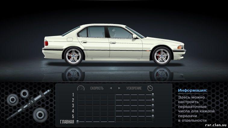 BMW 740i e38 с мкпп